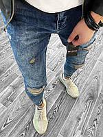 Синие мужские джинсы зауженные однотонные рваные производство Турция