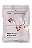Відбілююча маска-крем, 2 шт по 6 мл, TM WHITE MANDARIN
