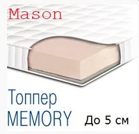 Тонки ортопедический матрас топпер memory