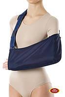 Косыночный бандаж PT 0204, для фиксации плечевого сустава и поддержки руки, размер S, Польша