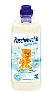Концентрированный кондиционер-ополаскиватель Kuschelweich 1 литр Мягкость и нежность, фото 1