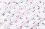 """Поплин шириной 240 см """"Серо-пудровые бабочки"""" на белом фоне (№2999), фото 2"""