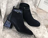 Шкіряні жіночі бежеві черевички на маленькому підборах 36,39,40 розміри