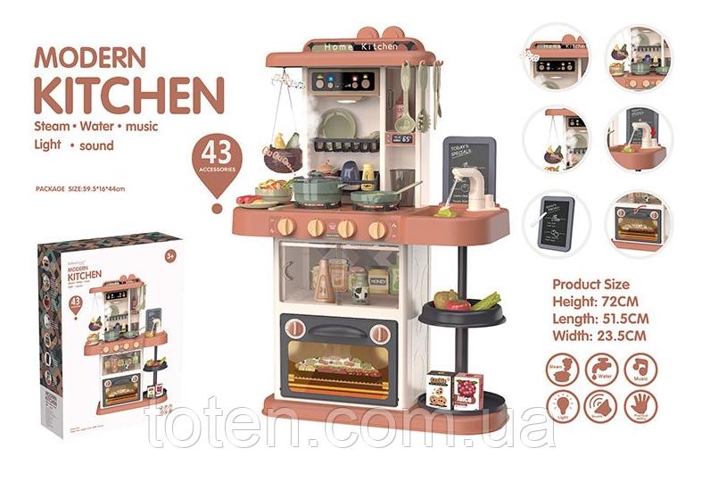 Кухня 43 аксессуара с паром и водичкой 889-184 детская игровая. высокая 72 см Т