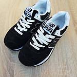 Женские кроссовки New Balance 574 (черно-белые) 20233, фото 5