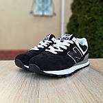 Женские кроссовки New Balance 574 (черно-белые) 20233, фото 9