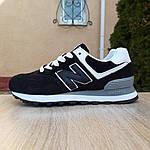 Женские кроссовки New Balance 574 (черно-белые) 20233, фото 6