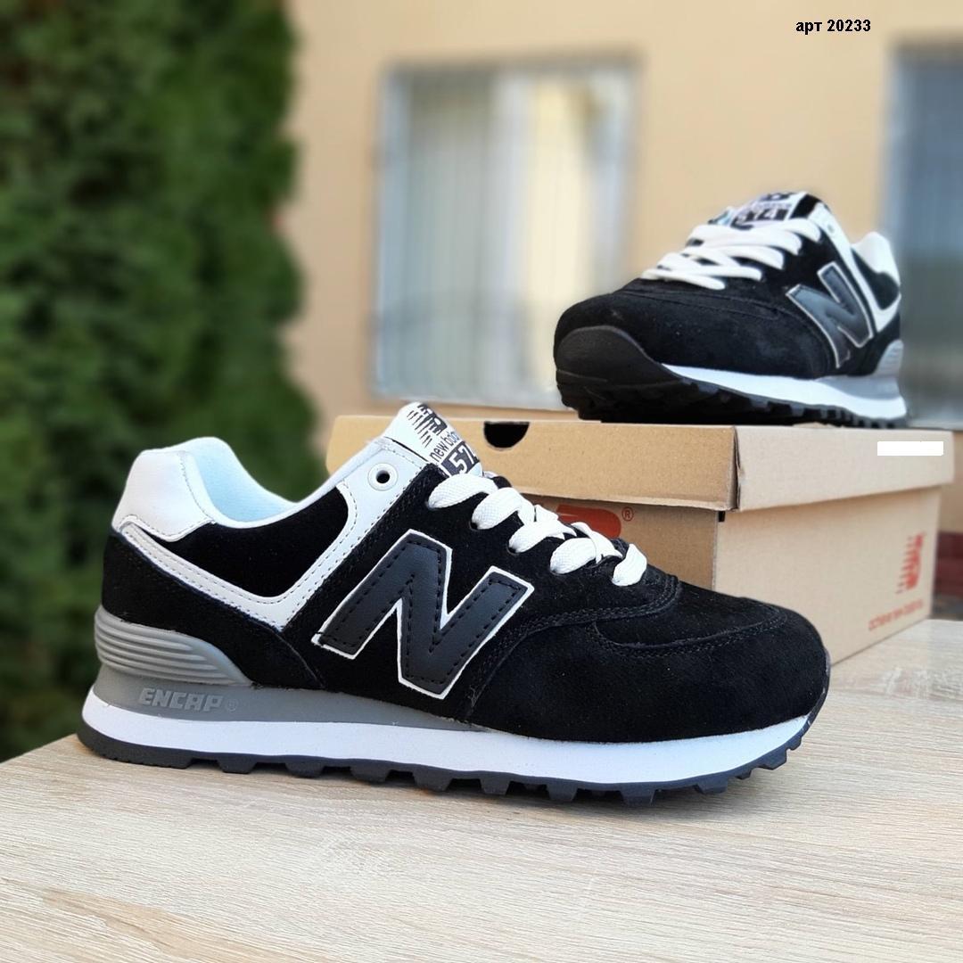 Женские кроссовки New Balance 574 (черно-белые) 20233