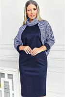 Женское платье с хомутом большого размера до 70 размера