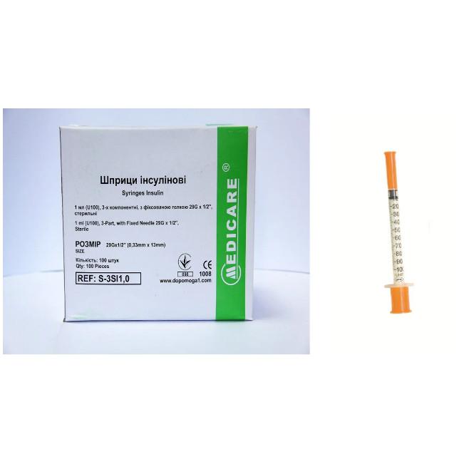 Шприц Medicare 1 мл U-100 инсулиновый, фиксованная игла 0,33х13 мм