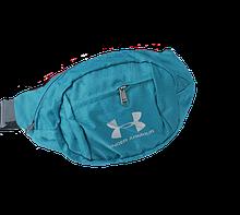 Поясная сумка Under Armour Sport Pro (бирюзовая) сумка на пояс