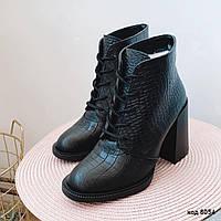 Зимние ботинки 40 размер