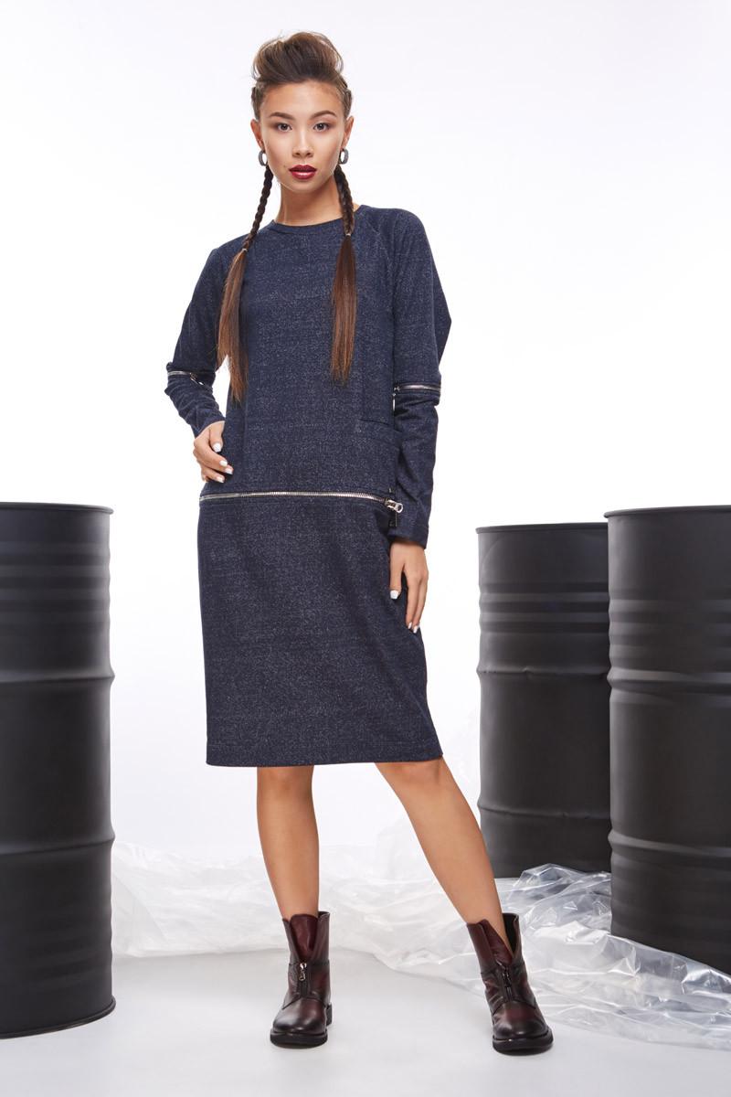 1971 платье-трансформер Зиппер, темно-синий (42-44)