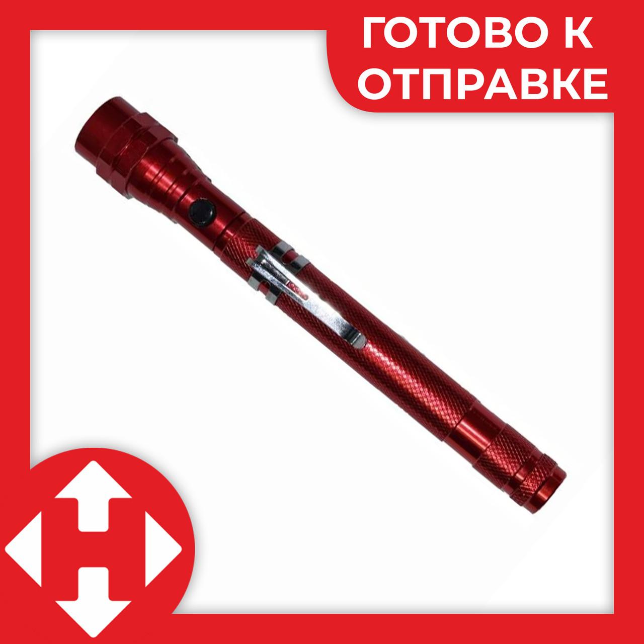 Распродажа! Гибкий ручной лед фонарик для дома BL T 92 яркий светодиодный телескопический фонарь красный