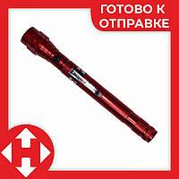 Распродажа! Гибкий ручной лед фонарик для дома BL T 92 яркий светодиодный телескопический фонарь красный, фото 1