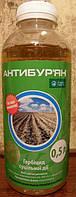Антибурьян 500мл системный гербицид сплошного действия, фото 1