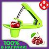 Распродажа! Машинка для удаления косточек из вишни, cherry olive pitter, вишнечистка, зелёная, в Украине