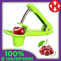 Распродажа! Машинка для удаления косточек из вишни, cherry olive pitter, вишнечистка, зелёная, в Украине, фото 1