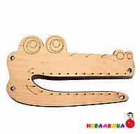 Заготівля для Бизиборда Крокодильчик 14 см (Без Блискавки) Дерев'яна яний Крокодил для бізіборда, фото 1