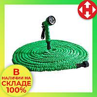 Распродажа! Садовый шланг для полива растягивающийся (XHose) 75м Зеленый с доставкой по Украине и Киеву, фото 1
