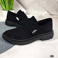 Женские замшевые туфли без каблука