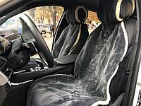Накидки на сидения, из овечьей шерсти, ІМАН, на автомобильное кресло, 2 передние и задняя часть,серый