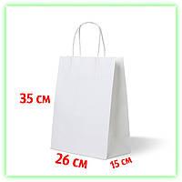 Бумажный белый пакет с кручеными ручками 260х150х350, Подарочный крафт-пакет с ручками и дном (25шт/ уп.)