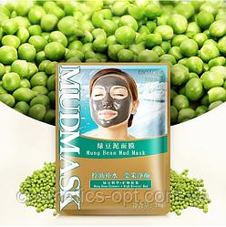 Противовоспалительная грязево-минеральная маска с зелеными бобами мунг BioAqua Mung Bean Mud Facial Mask, 20 g