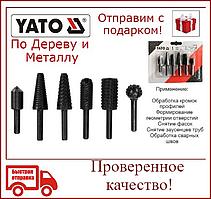Набор шарошек фрез по металлу и дереву 6 предметов YATO YT-61712 Польша