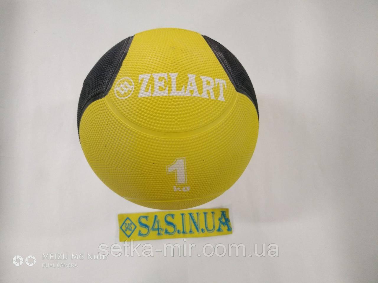 Мяч медицинский (медбол) 1кг