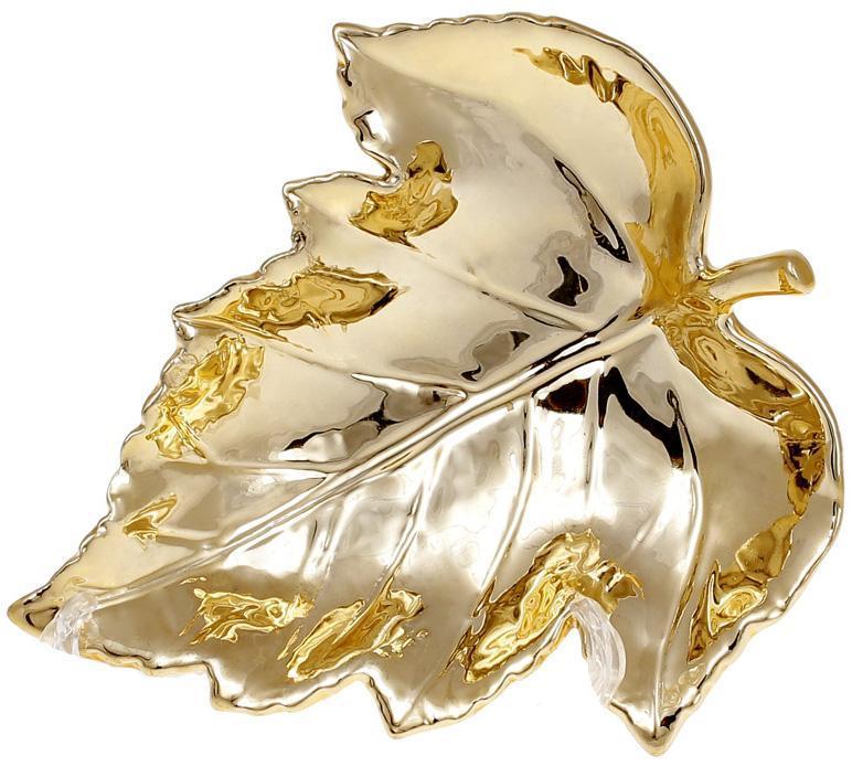 """Набор 4 керамических декоративных блюда Goreidh """"Кленовый лист"""" 17.5х16см, золото"""