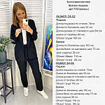"""Жіночий костюм """"Лобус"""" від Стильномодно, фото 6"""