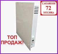 Керамический обогреватель OPTILUX РК1400НВ c терморегулятором ОПТИЛЮКС РК 1400 НВ