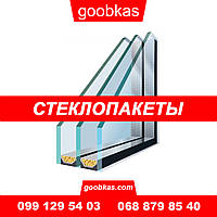 Производство стеклопакетов любой сложности и размеров на заказ с бесплатной доставкой по украине от Goobkas