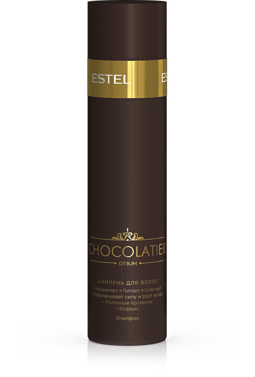 Шампунь для волосся Estel Professional Otium Chocolatier Shampoo 250ml