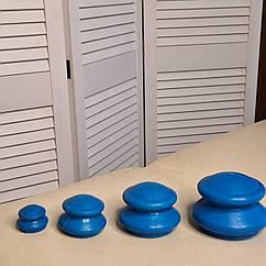 Синие Резиновые массажные вакуумные банки 4 штуки