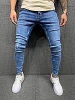 Синие мужские джинсы зауженные однотонные с царапками производство Турция
