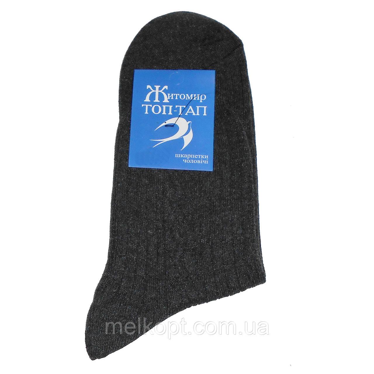 Мужские носки ТОП-ТАП - 8,90 грн./пара (полушерсть, темно-серые)