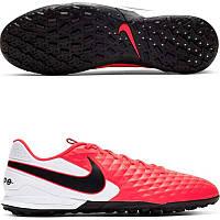 Бутсы футбольные для игры на жестких покрытиях муж. Nike Tiempo Legend 8 Academy TF (арт. AT6100-606), фото 1