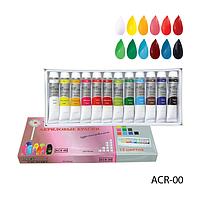 Акриловые краски в тубе ACR-00 (12 цветов, по 12 мл),