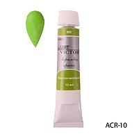 Акриловые краски в тубе ACR-10 (светло-зеленый, 6 шт, по 12 мл),