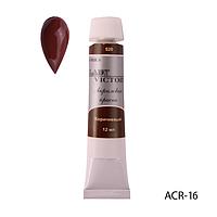 Акриловые краски в тубе ACR-16 (коричневый, 6 шт, по 12 мл),