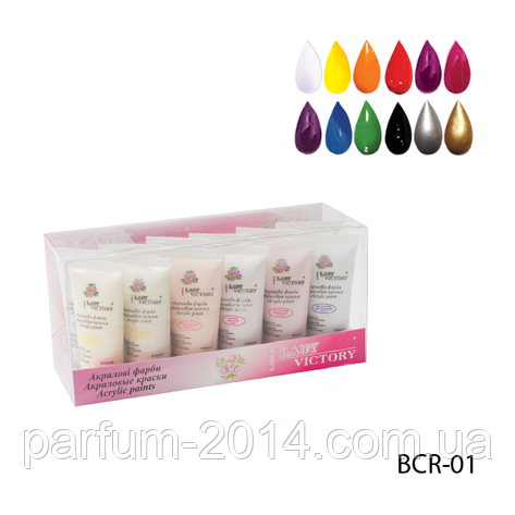 Акриловые краски в тубе BCR-01  - 12 цветов по 28 мл, , фото 2