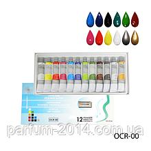 Масляные краски в тубе OCR-00 (12 цветов по 12 мл),