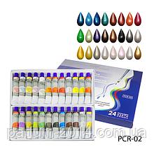 Акриловые краски в тубе PCR-02 перламутровые (24 цвета по 12 мл),