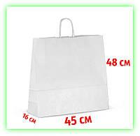 Большой бумажный белый подарочный Крафт пакет с кручеными ручками 450х160х480 (25шт в уп.)