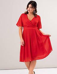 Женское нарядное красное платье А-силуэта из шифона