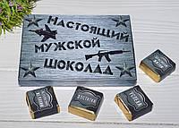"""Шоколадный набор """"Настоящий Мужской Шоколад"""", фото 1"""