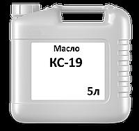Масло компресорне КС-19 кан. 5л