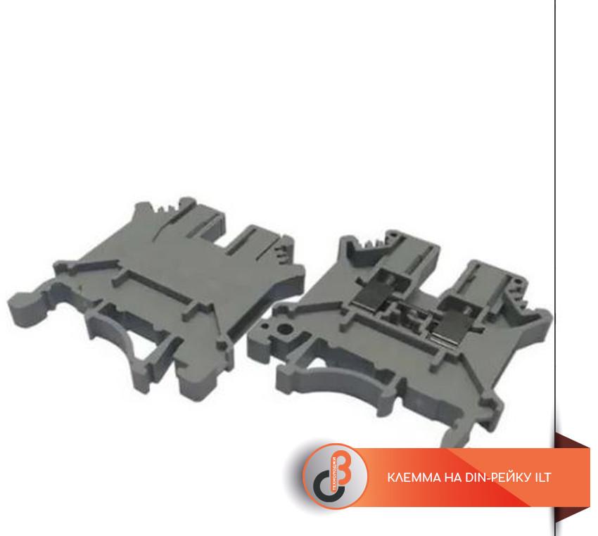 Клемма на DIN-рейку ILT-10-0